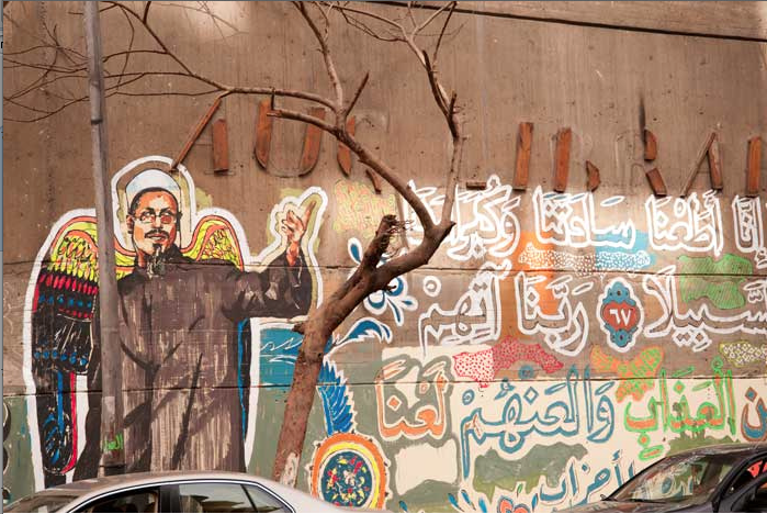 Mural of Sheikh Emad in Cairo