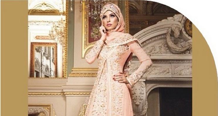Deconstructing The Hijabi Bride Even In America Is Hegemonic