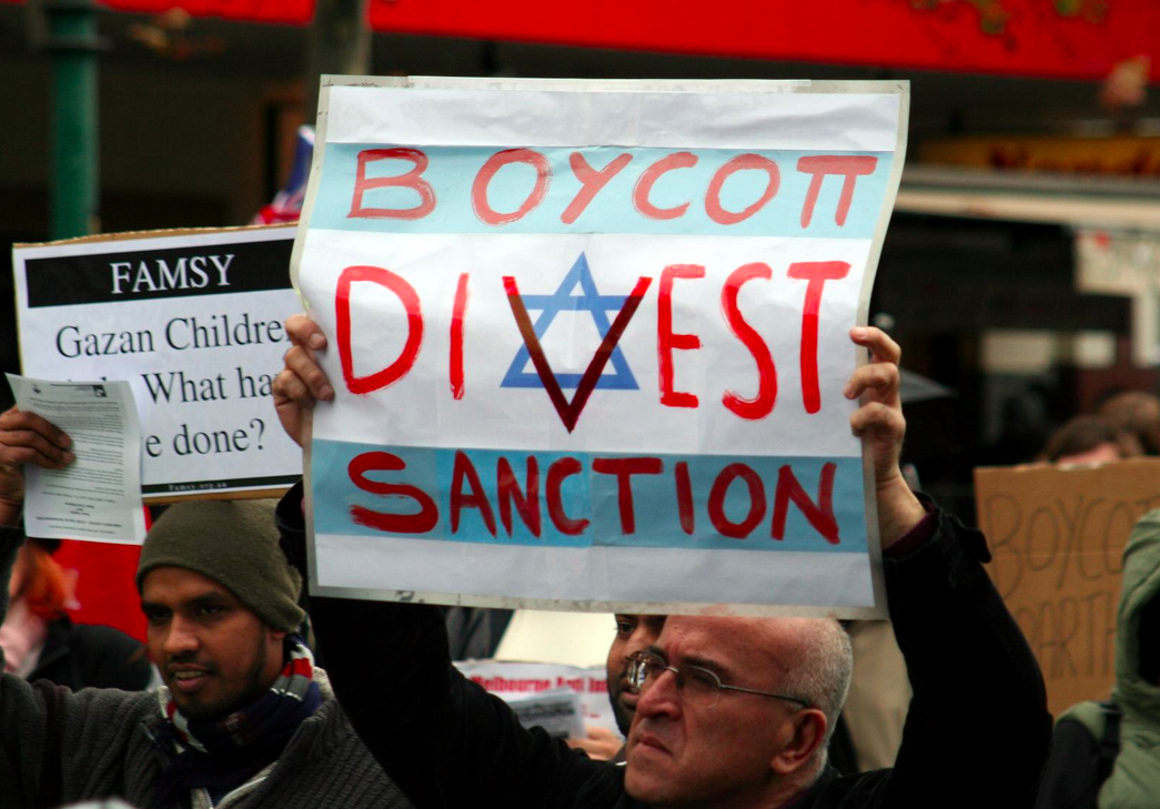 "The ""Existential Threat"" that is BDS"