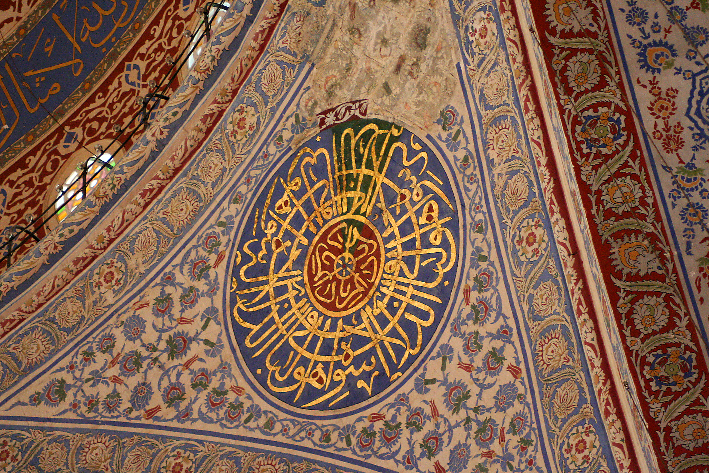 The resurgence of islamic calligraphy in istanbul the islamic
