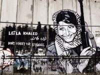 Israeli Occupation is Destroying Palestinian Labor