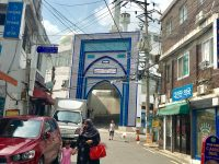 Korea: A Land of Few Muslims