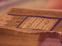 Alt-Radical Islam: A Quranic Critical Theory