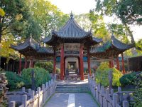 Xi'an, The Great Mosque and The Muslim Quarter